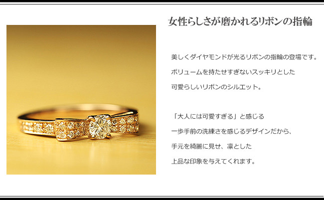 ribbon ring description